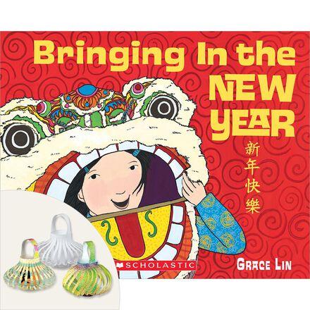 Chinese New Year Lantern Pack