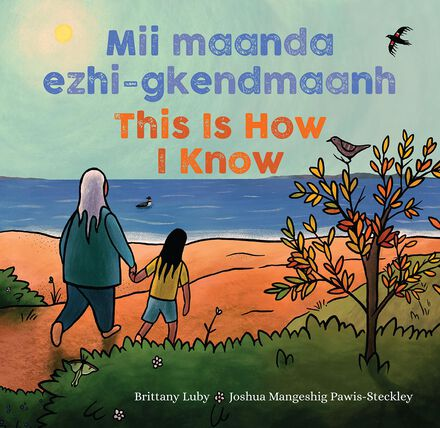 This Is How I Know/Mii Maanda Ezhi-gkendmaanh