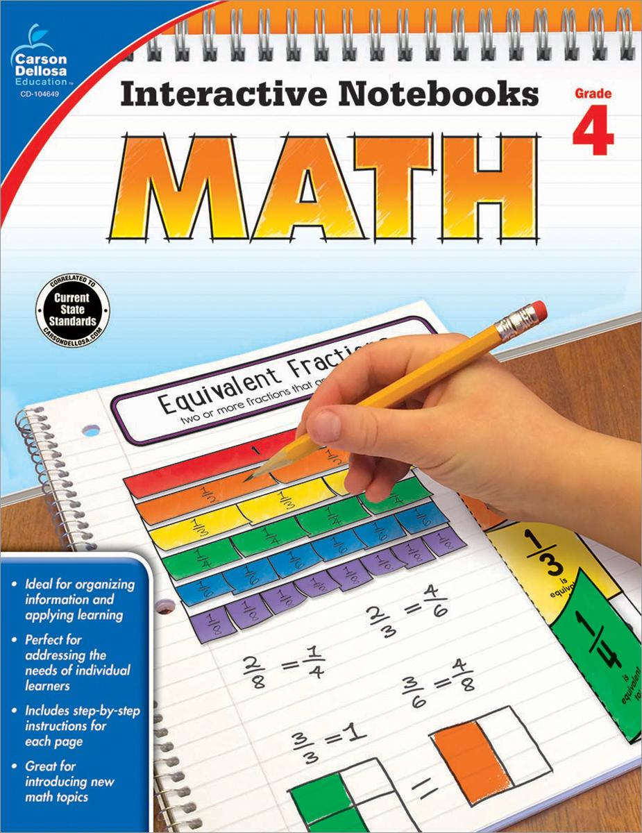 Interactive Notebooks: Math Grade 4