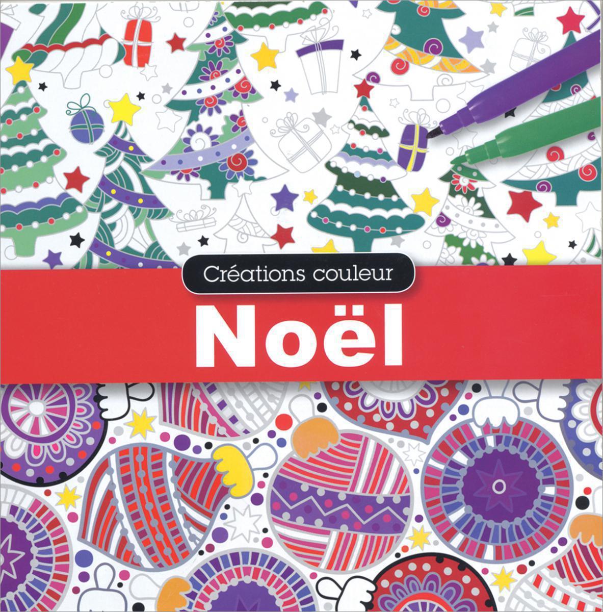 Créations couleur : Noël