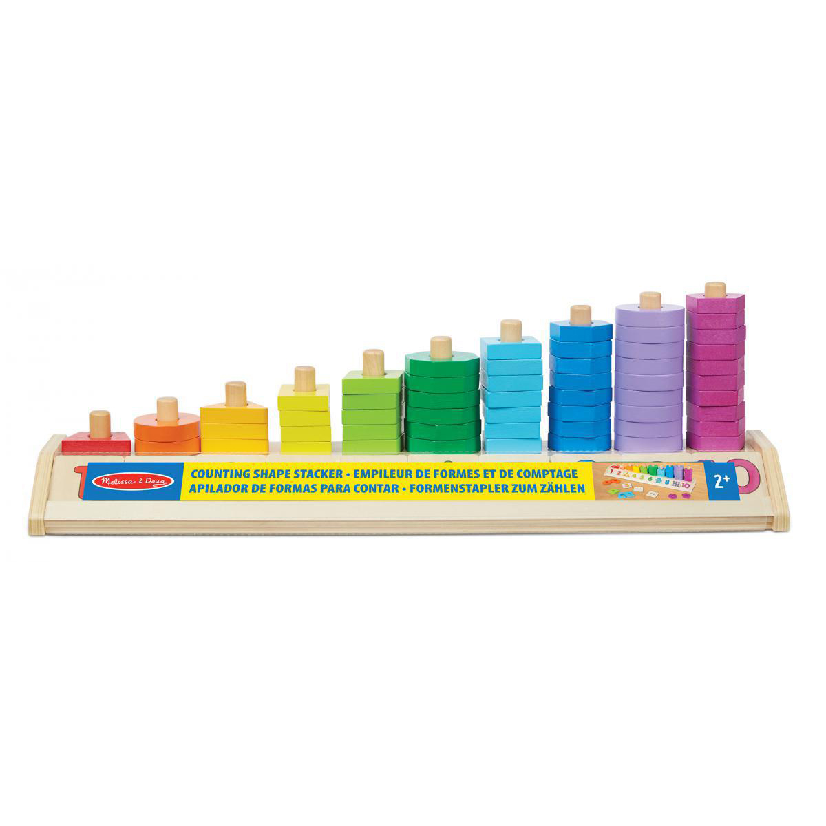 Wooden Counting Shape Stacker